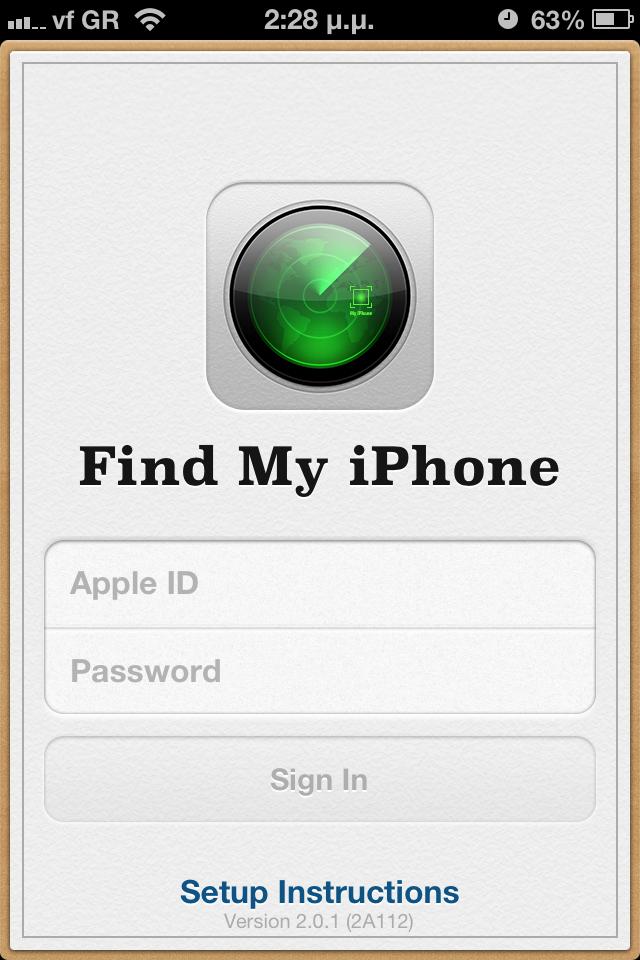 Η σωτήρια εφαρμογή Find My iPhone ενσωματώνει οδηγίες πλοήγησης.